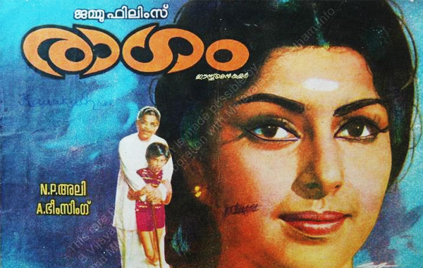 Raagam-(1975)-Songbook-Cover
