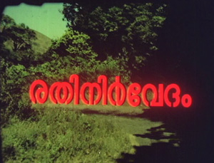 RathiNirvedham Watch Malayalam movie online