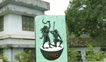 KPAC's Old Malayalam Drama Songs -1 (1/2)