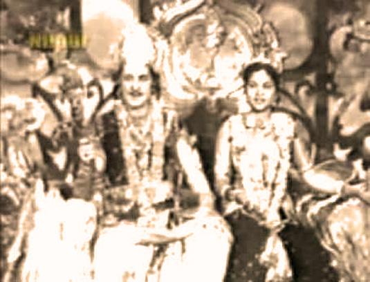 Baaman Avatar (1955)