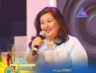 Suparana Anand of Vaishali Fame.