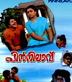 Pin Nilavu(1983)