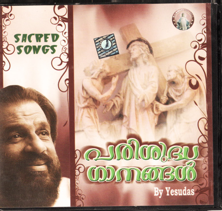 Sacred Songs-Tharangini's Christian Songs Concept Album by Shyam (1982)