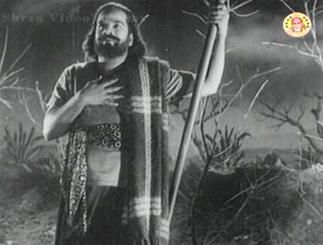 Aathmavidyalayamey from Harischandra (1955)