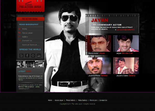 Malayalam Actor Jayan Official Website