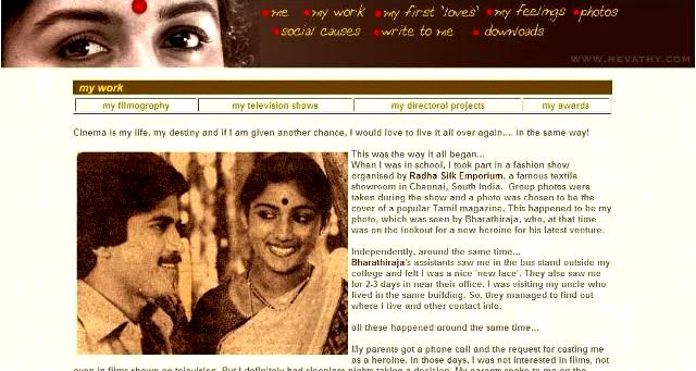 Revathy's Website ScreenGrab