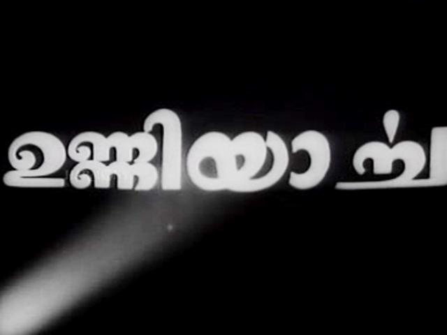 Unniyarcha (1961) Title Montage