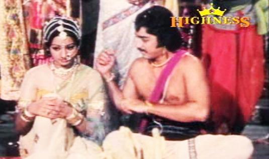 The Wedding in  Satyavan Savithri (1977)