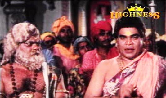 Shankaradi and Adoor Bhasi in Satyavan Savithri (1977)