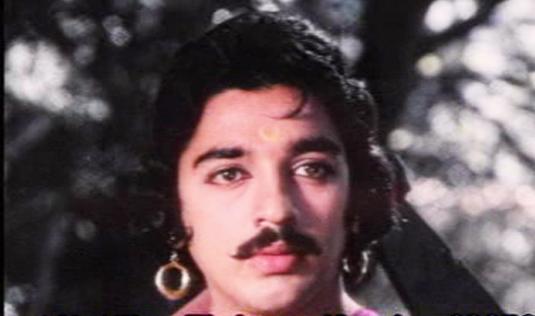 Kamal Haasan in Satyavan Savithri (1977)
