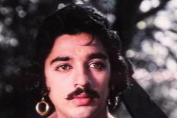 Kamal-Hasan-in-Satyavan-Savitri