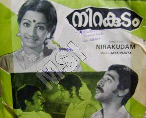 Nirakudam (1977)