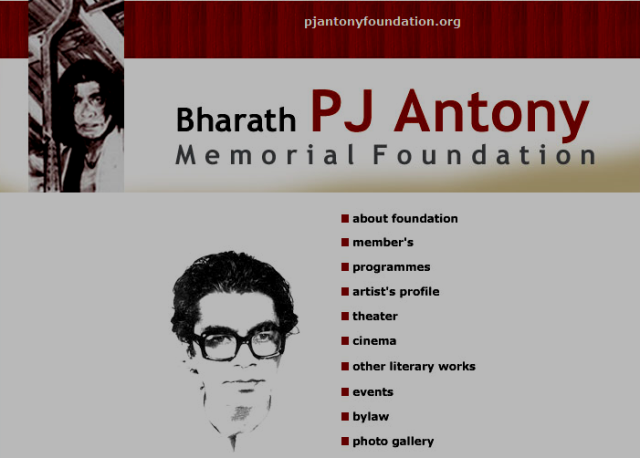 P.J Antony Memorial Foundation
