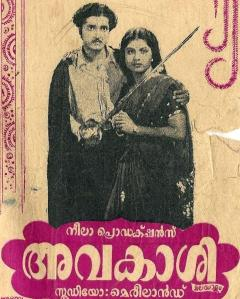 Avakasi (1954)