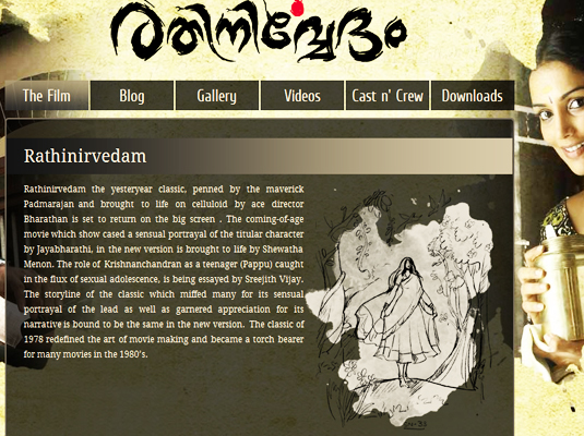 Rathinirvedam.com with the welcome text  revised, corrected and updated