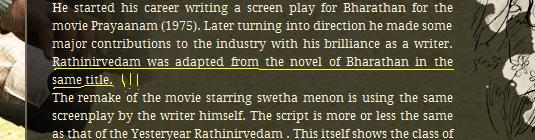 Rathinirvedam movie website howlers