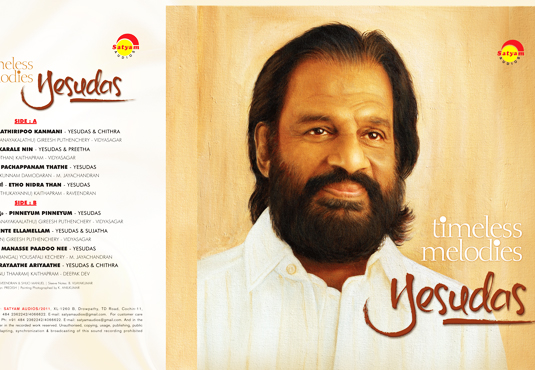 LP Cover of Timeless Melodies by Satyam Audios