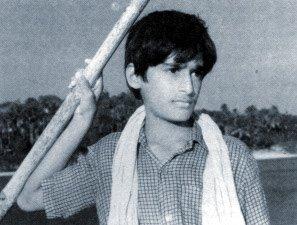 Kadavu (1991)