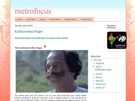 metrofocus with content stolen from oldmalayalamcinema blog