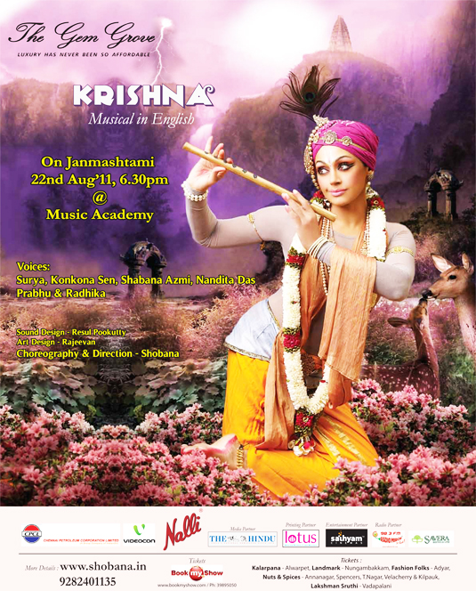 Official Poster of Shobana's new musica KRISHNA
