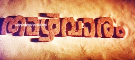 Thaazhvaaram Film Title