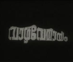 Vazhvey Maayam (1970)