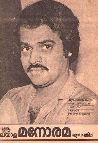 Balachandra Menon - Early Years