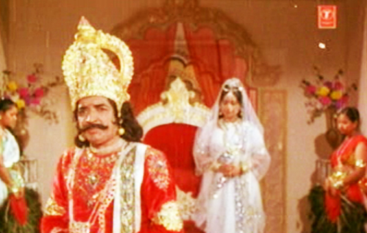 Mahabali(1983) The King's Birthday