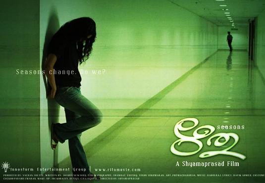 Ritu Film