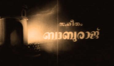 Umma (1960) Title Card