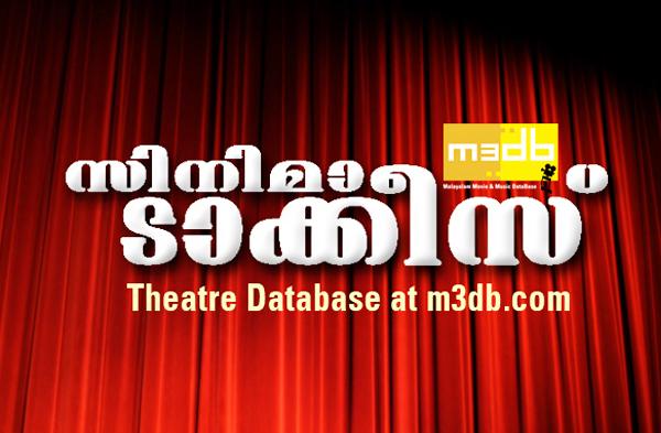 Kerala Cinema Theaters digital archive at m3db