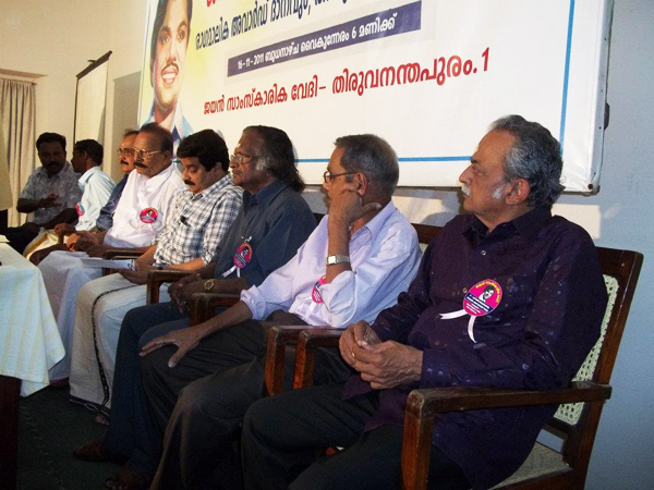 The Distinguished Guests on the Dais at the Ragamalika-JAYAN Award 2011