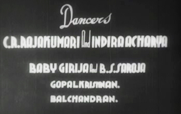Credit Title Card from Jeevithanouka