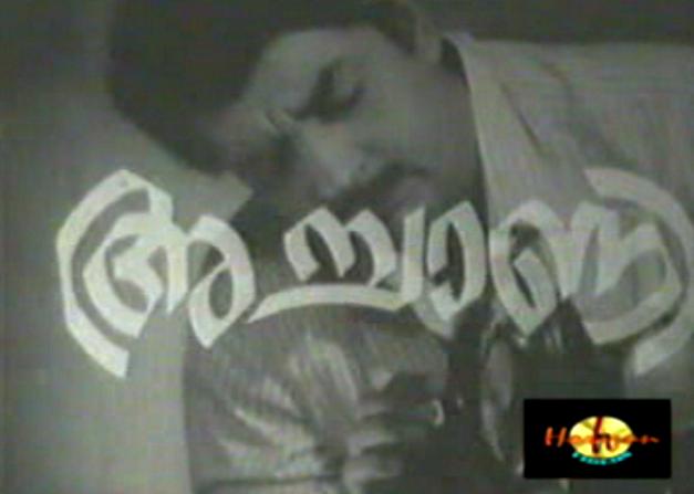 Achani - Title Credits