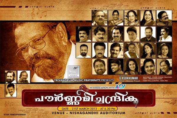 Tribute to Arjunan Master at Thiruvananthapuram