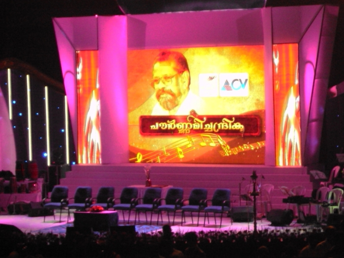 Pournamichandrika 2012 | The Celebrations are about to begin