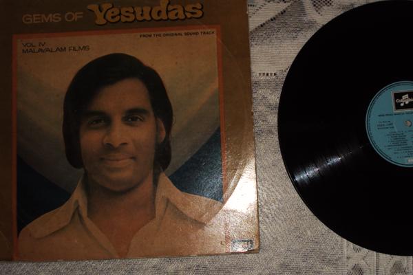 Gems of Yesudas LP - Sajith  Bhaskaran's Collection