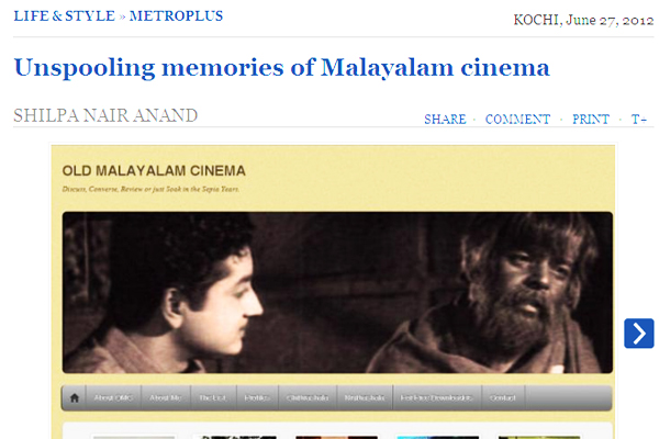 Old Malayalam Cinema Blog featured in the The Hindu