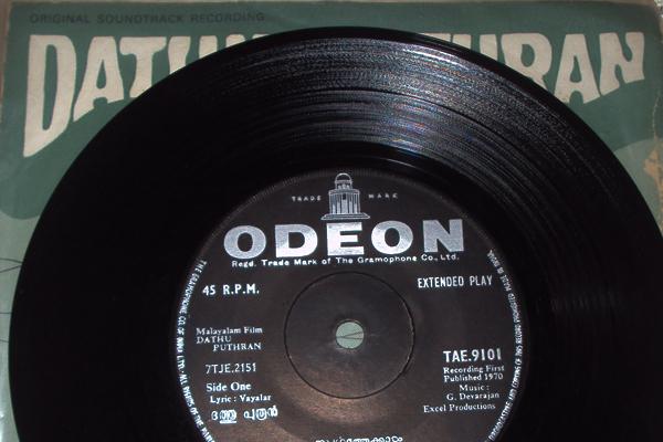 The EP of Malayalam Film Dathuputhran (1970)