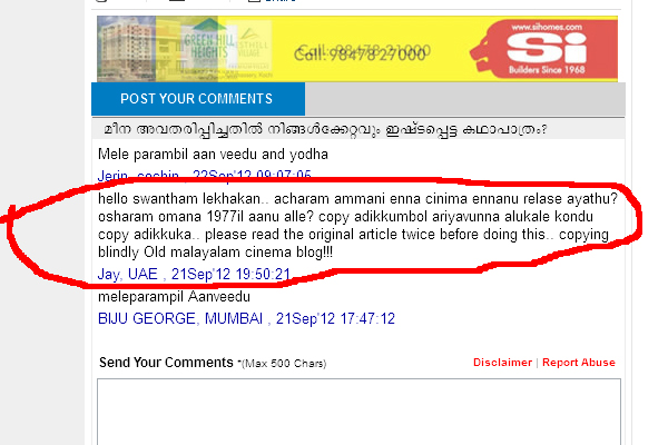 Jay Mohan's Comment on the article at Manorama Online