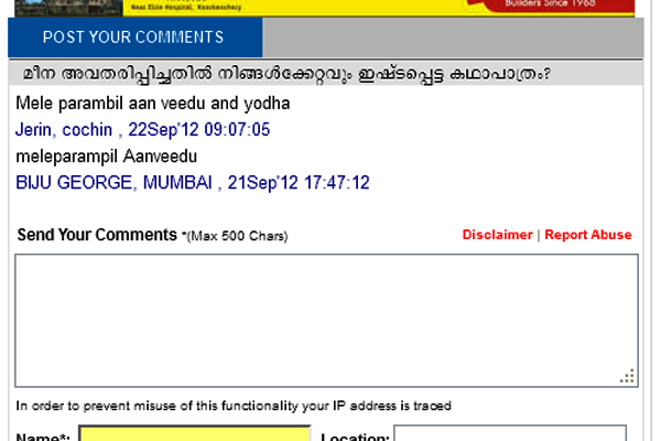 Jay Mohan's Missing Comment at Manorama Online