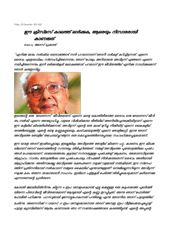 X'mas Message from Jose Prakash | Page-1