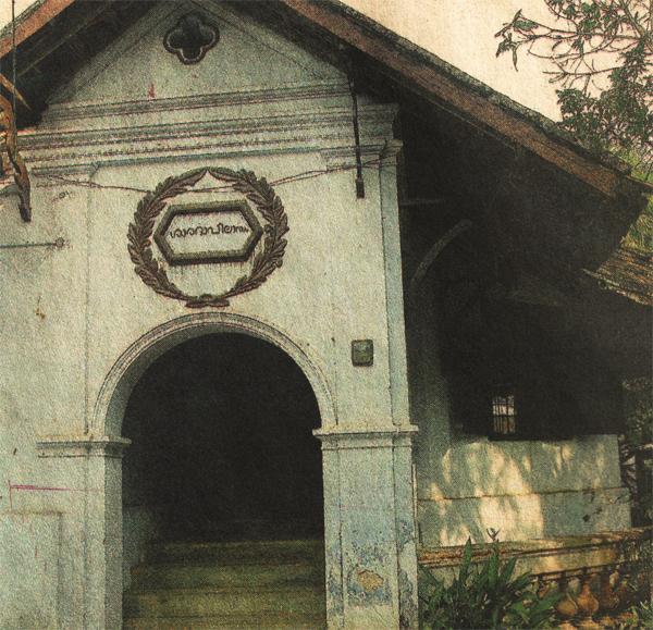 Sarada Vilas Building