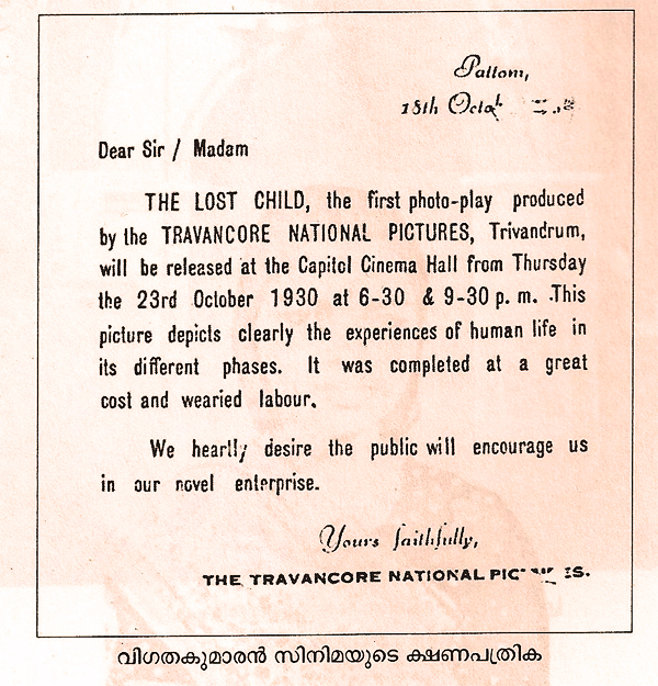 The Movie Invite of Vigathakumaran (1928)