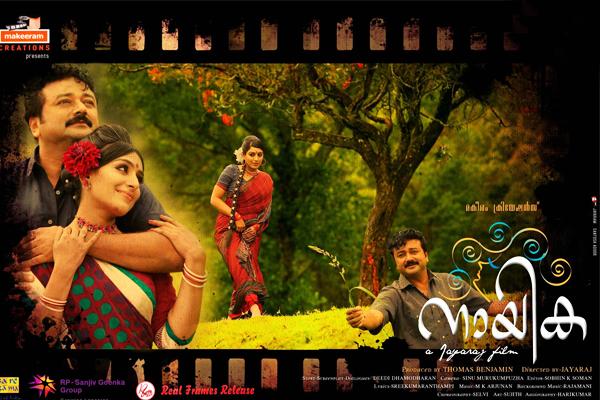 Naayika - Malayalam film poster