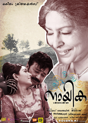 Poster of Nayika