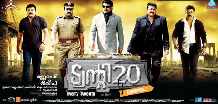 Poster of Malayalam Film 20 -20