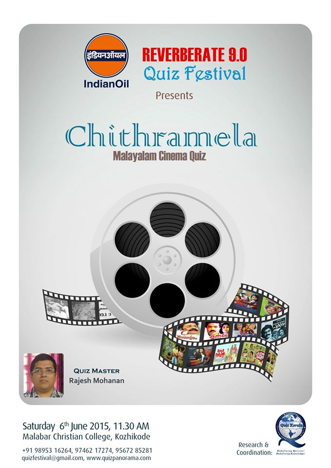 Chitramela 2015 Malayalam Films Quiz Competition June 6, 2015