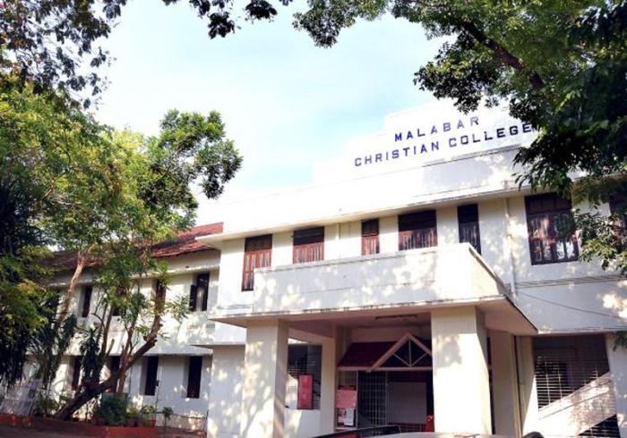 Malabar-Christian-College